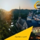 تحصیل در لوکزامبورگ