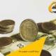 سرمایه گذاری در جمهوری چک