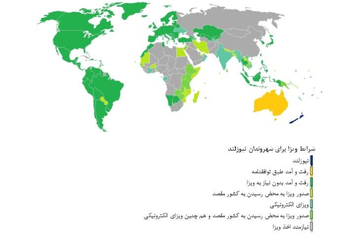 میزان آزادی سفر برای دارندگان پاسپورت نیوزلند