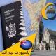 پاسپورت نیوزلند