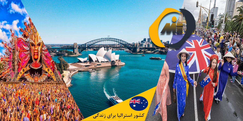کشور استرالیا برای زندگی.اصلی