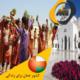کشور عمان برای زندگی