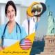 مهاجرت پزشکان به آمریکا