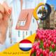 اقامت هلند از طریق خرید ملک
