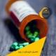 تحصیل داروسازی در چین